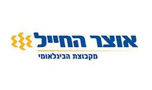compeny-logo- (4)