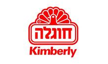 compeny-logo- (15)